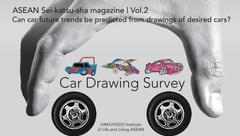 Car Drawing Survey Cover